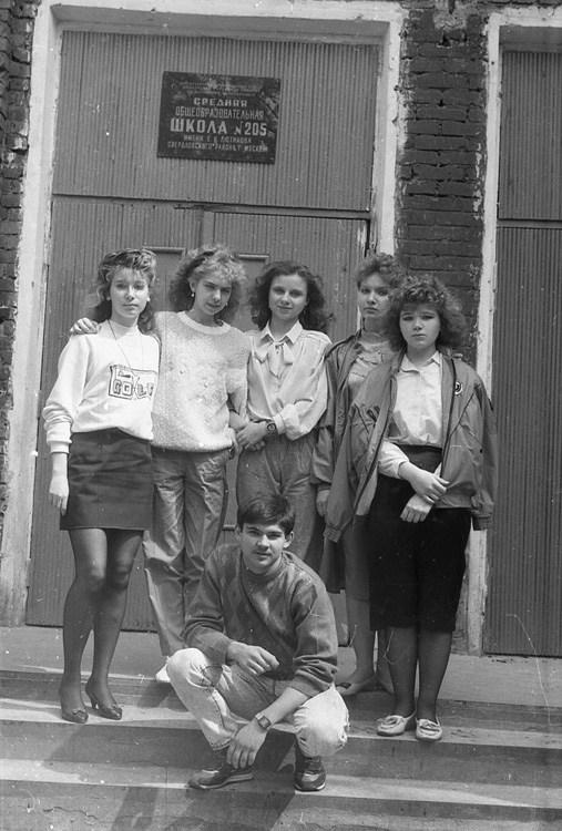 Ностальгия. Школа № 205, 1991 год (18)