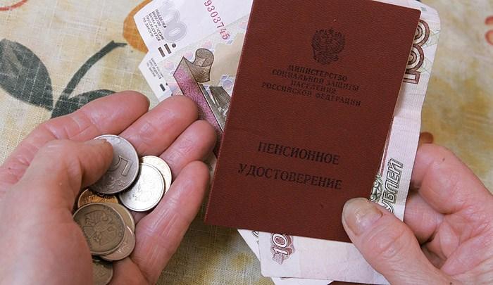 Пенсионные вклады – краткий ликбез