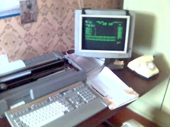 СССР и компьютеры (11)