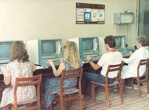 СССР и компьютеры (1)