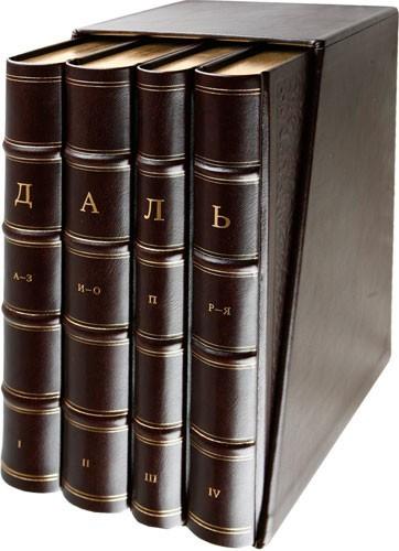 Коллекционные книги – отличный подарок для солидного человека! (1)
