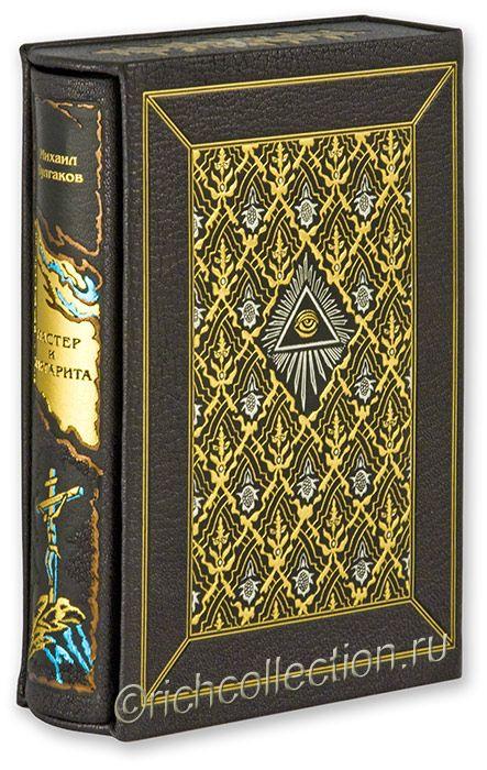 Коллекционные книги – отличный подарок для солидного человека! (3)