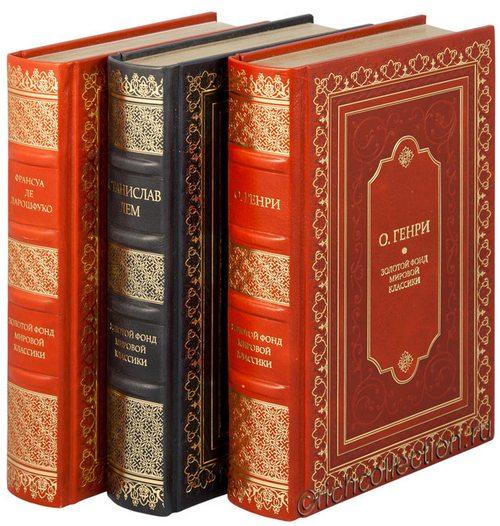 Коллекционные книги – отличный подарок для солидного человека! (2)