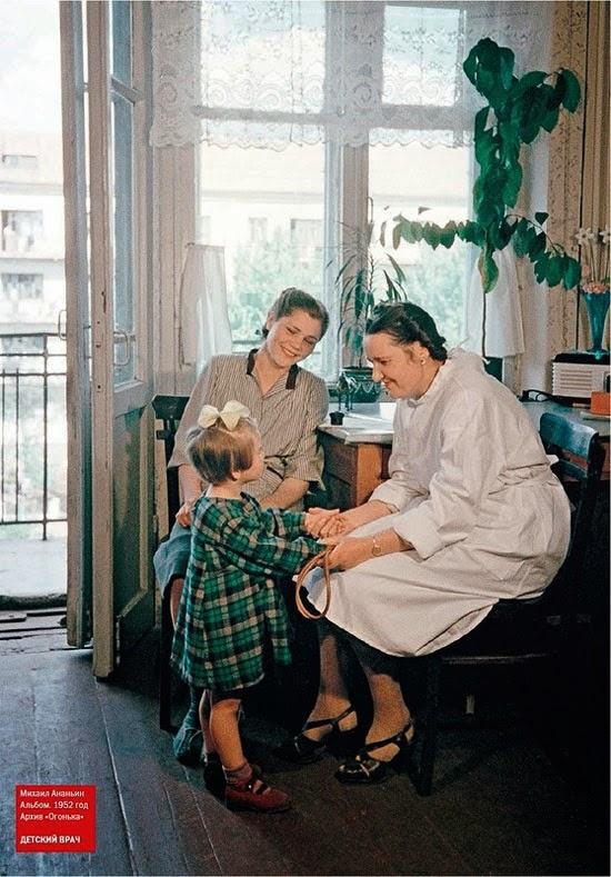 Фото 50 - 60-х годов из архивов легендарного журнала «Огонек» (11)