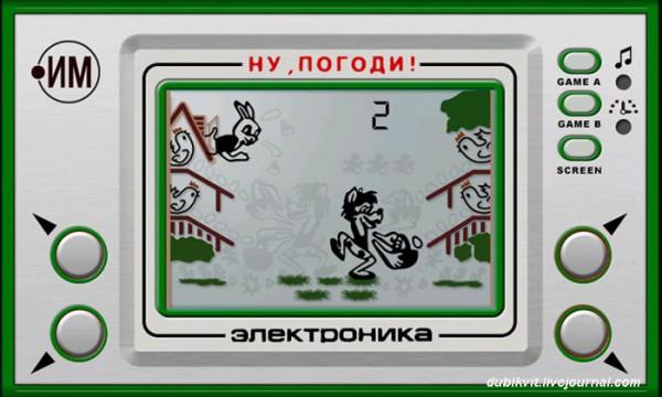 """Электронные игры фирмы """"Электроника"""" копии импортных изделий (2)"""