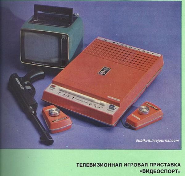 """Электронные игры фирмы """"Электроника"""" копии импортных изделий (34)"""