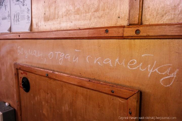"Как живут на атомном ледоколе ""Ямал"" (10)"