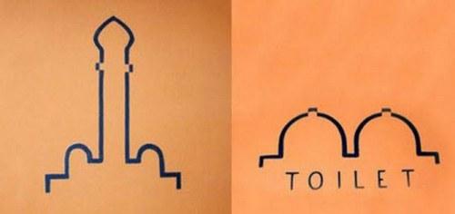 Подборка с креативными табличками на общественных туалетах (17)