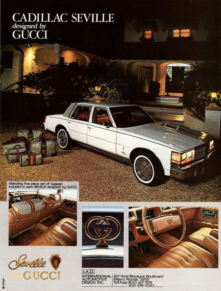 Большой черный Кадиллак Cadillac Seville Opera (7)