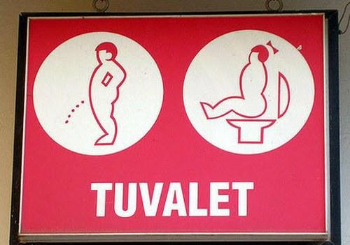 Подборка с креативными табличками на общественных туалетах (14)