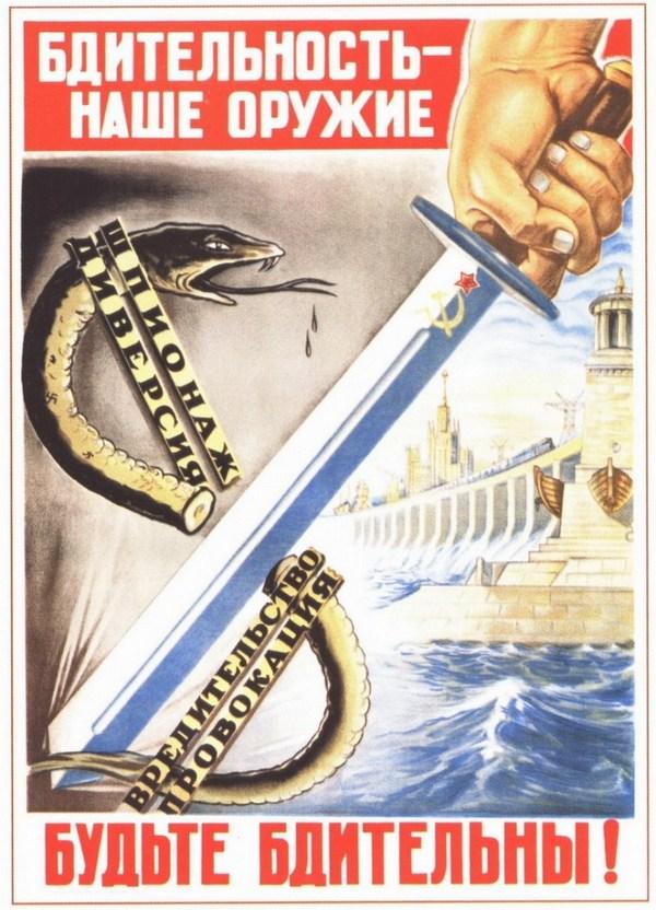 Как Советский Союз жил без торговли с Западом (3)
