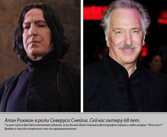 Герои кинологии Гарри Поттер тогда и сейчас (10)