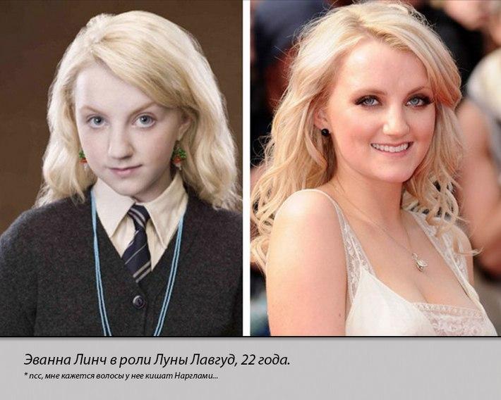 Герои кинологии Гарри Поттер тогда и сейчас (6)