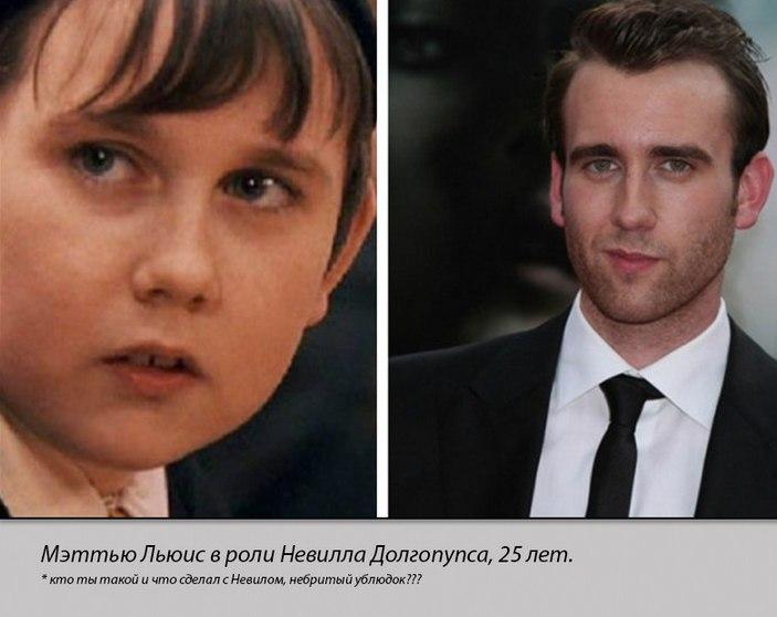 Герои кинологии Гарри Поттер тогда и сейчас (2)