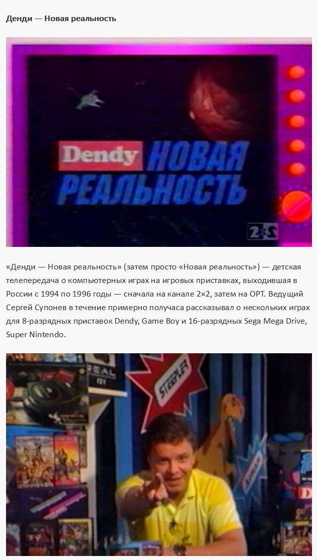 Популярные телепередачи 90-х (10)