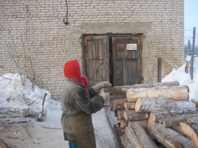 О женском труде в Архангельской области (3)