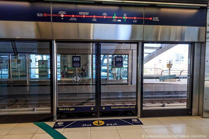 Как устроено метро в Дубае (13)