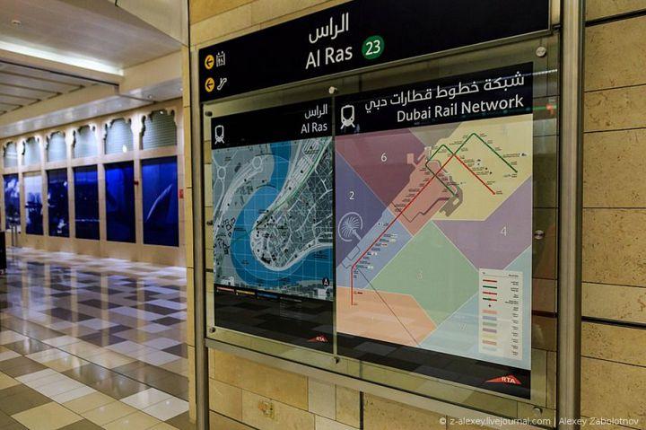 Как устроено метро в Дубае (18)