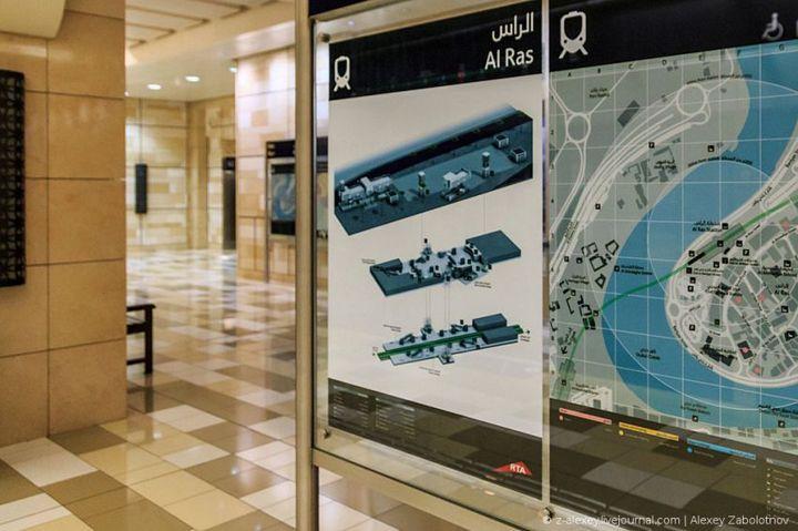 Как устроено метро в Дубае (19)