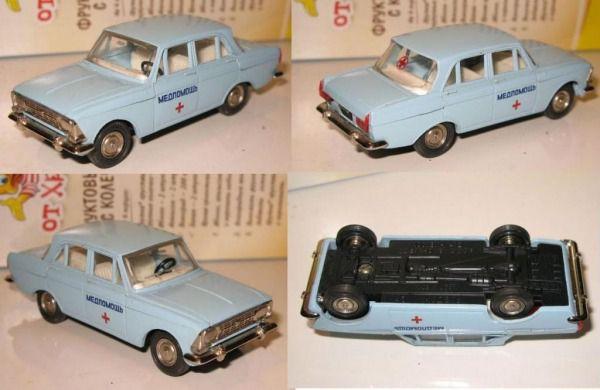 Коллекция советских моделек масштаба 1:43 (29)
