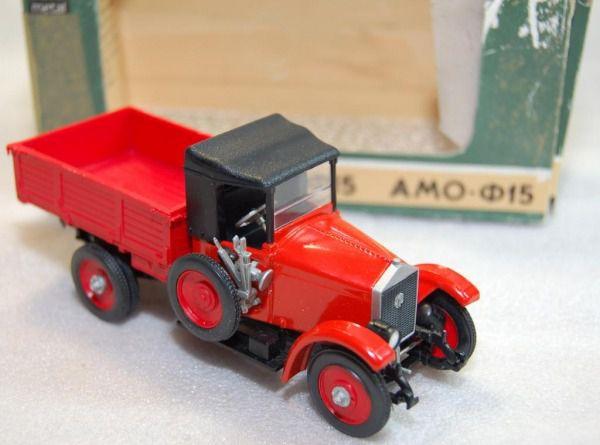 Коллекция советских моделек масштаба 1:43 (26)