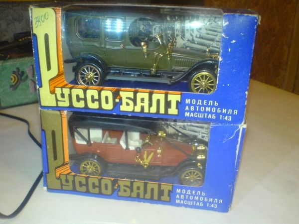 Коллекция советских моделек масштаба 1:43 (21)