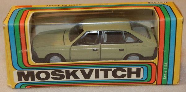 Коллекция советских моделек масштаба 1:43 (41)