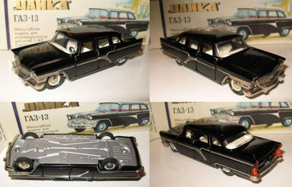 Коллекция советских моделек масштаба 1:43 (31)