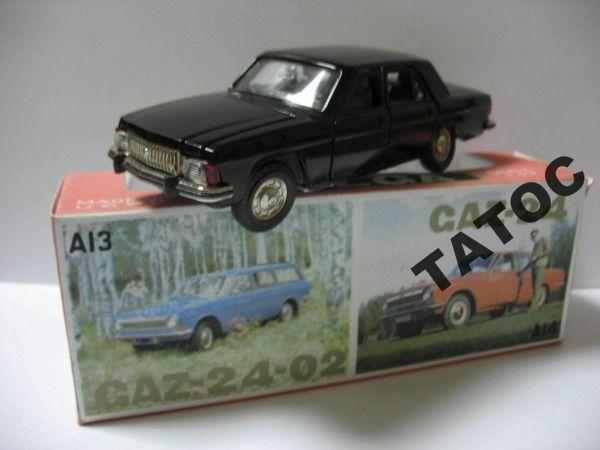 Коллекция советских моделек масштаба 1:43 (9)