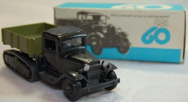 Коллекция советских моделек масштаба 1:43 (8)