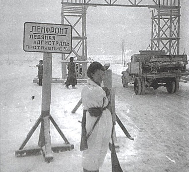 Ледовая дорога жизни, блокадный Ленинград (3)