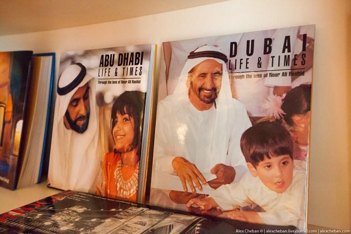 Самый дорогой гостиничный номер в семизвездочном отеле Burj Al Arab (30)