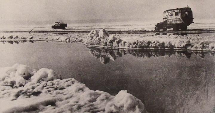 Ледовая дорога жизни, блокадный Ленинград (2)
