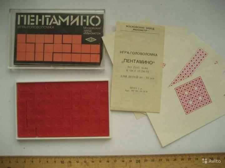 Советские головоломки (7)