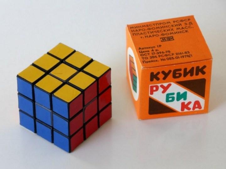 Советские головоломки (3)