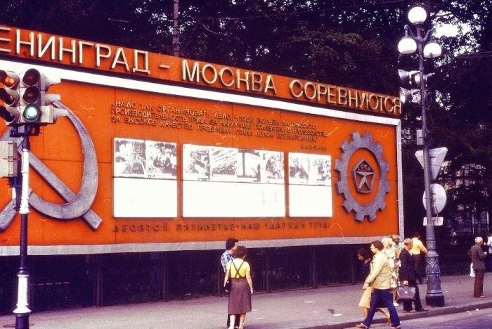 Фото из СССР (37)