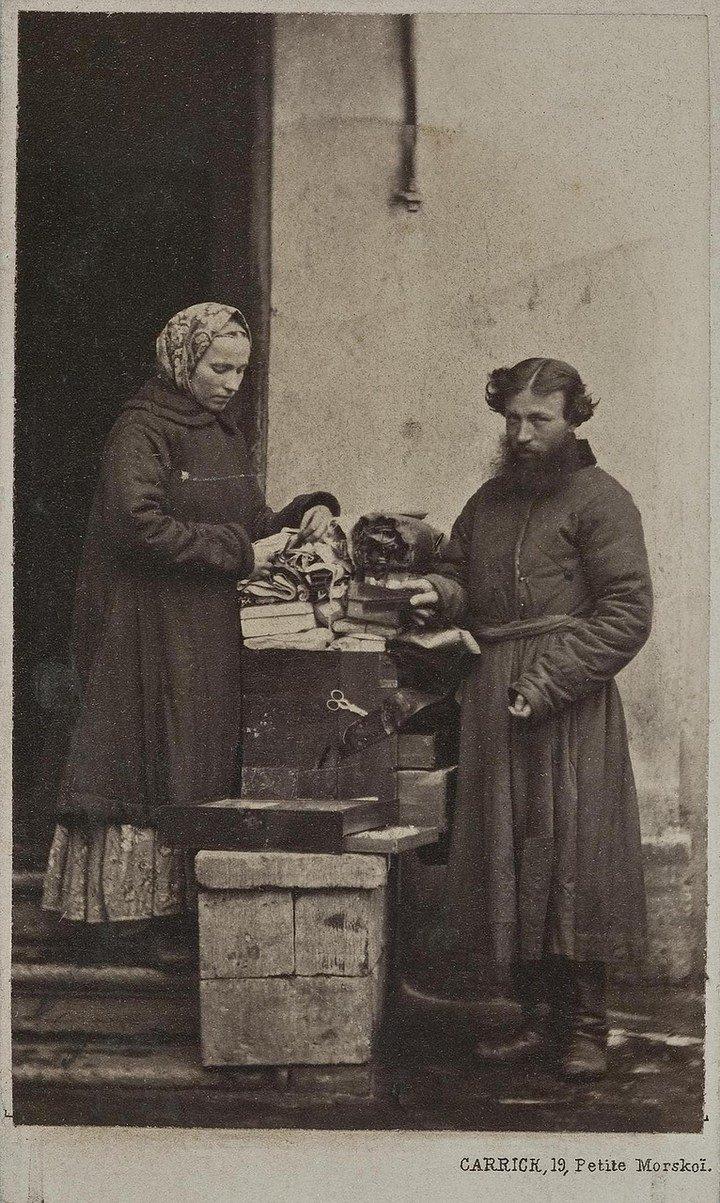 Царская Россия в лицах. 1860-1870-е (25)