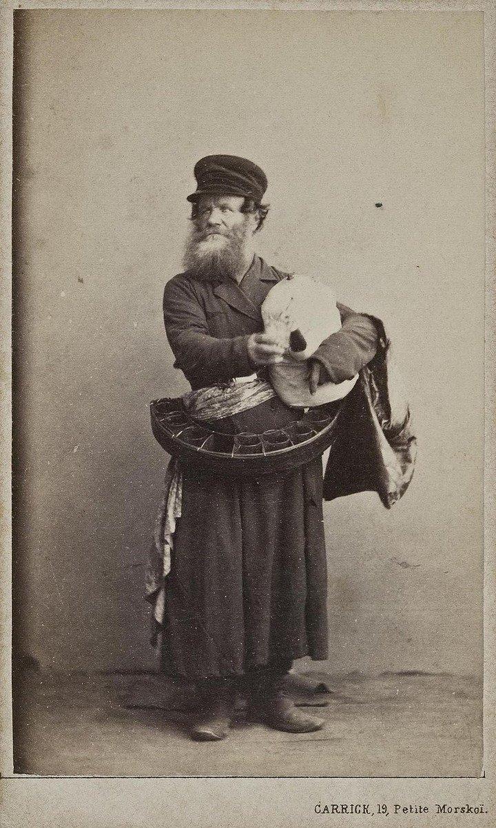 Царская Россия в лицах. 1860-1870-е (29)