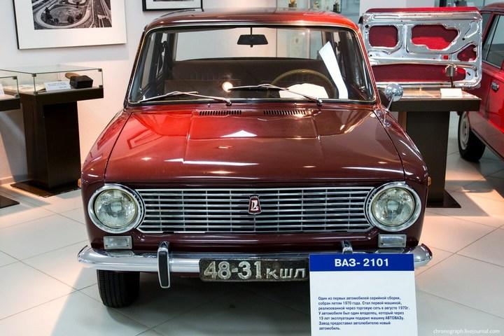 Музей АвтоВАЗ (3)