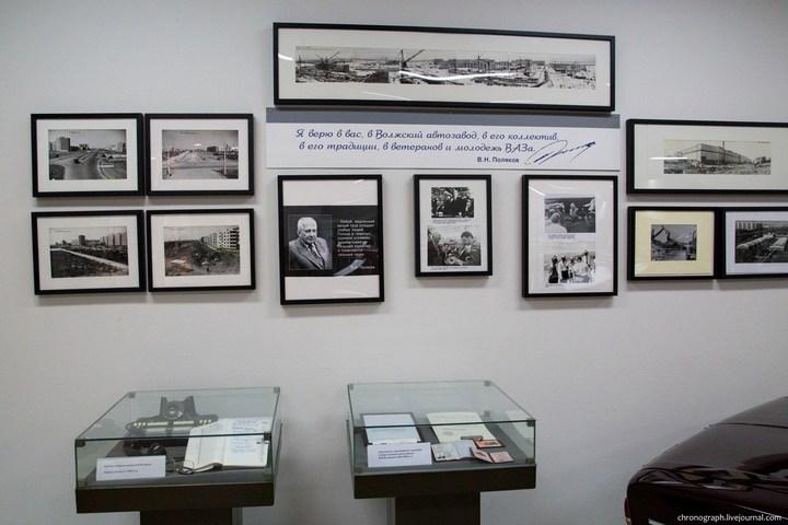 Музей АвтоВАЗ (9)