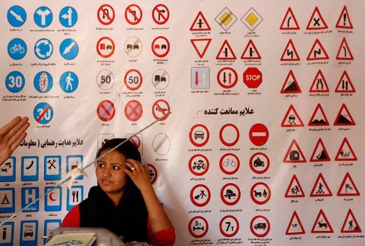 Как получают водительские права в Кабуле (9)