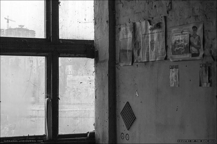 Заброшенный Киевский завод Электротранспорта (10)