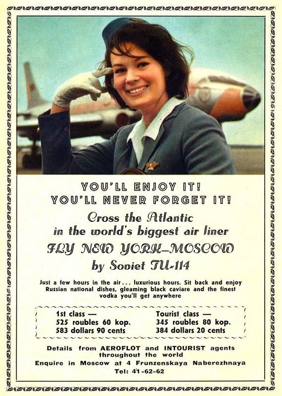 История первого класса в самолетах (54)