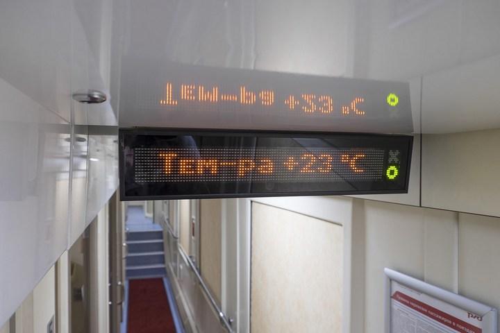 Новый двухэтажный поезд РЖД (6)