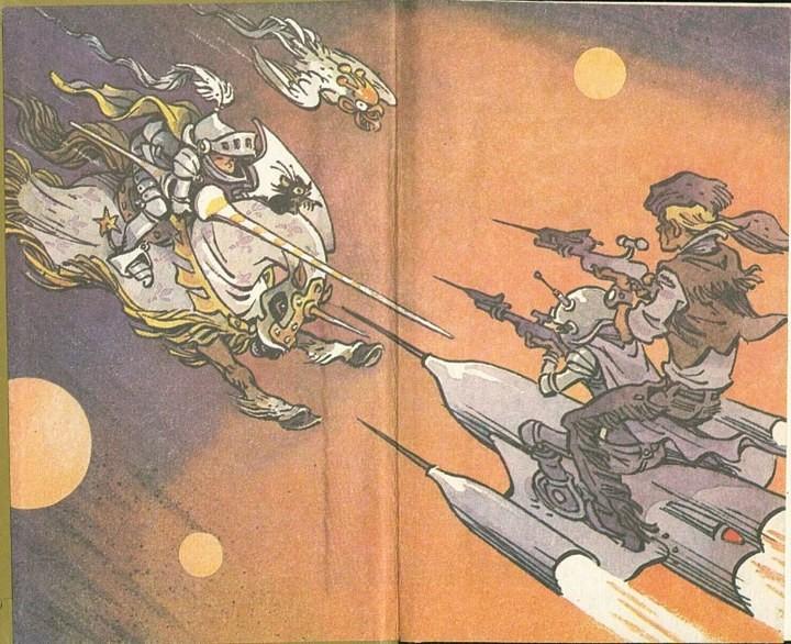 Книги нашего детства. Советская фантастика (10)