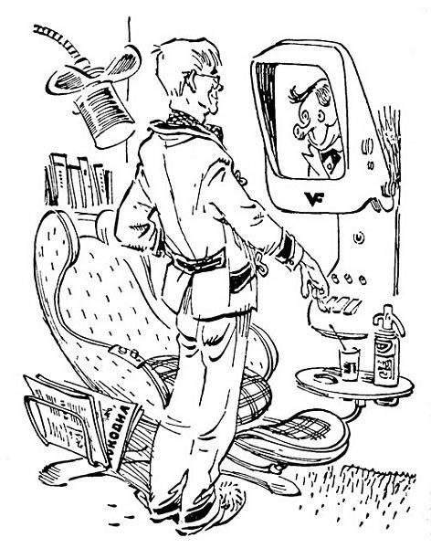 Книги нашего детства. Советская фантастика (11)