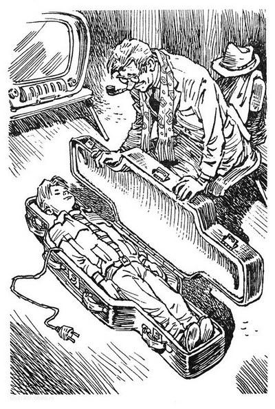 Книги нашего детства. Советская фантастика (16)