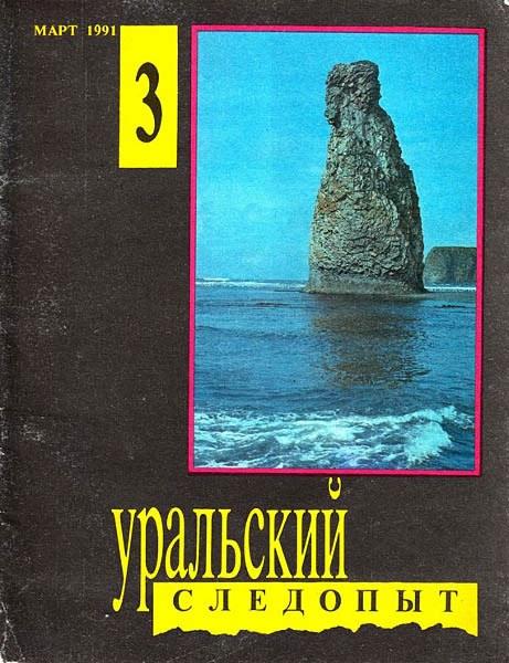 Книги нашего детства. Советская фантастика (27)
