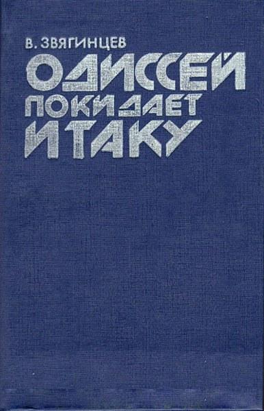 Книги нашего детства. Советская фантастика (36)