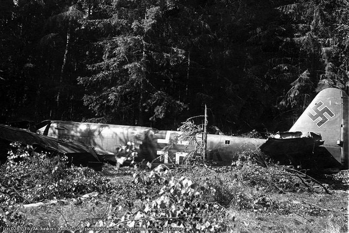 Немецкий Junkers Ju 88 в Москве (3)